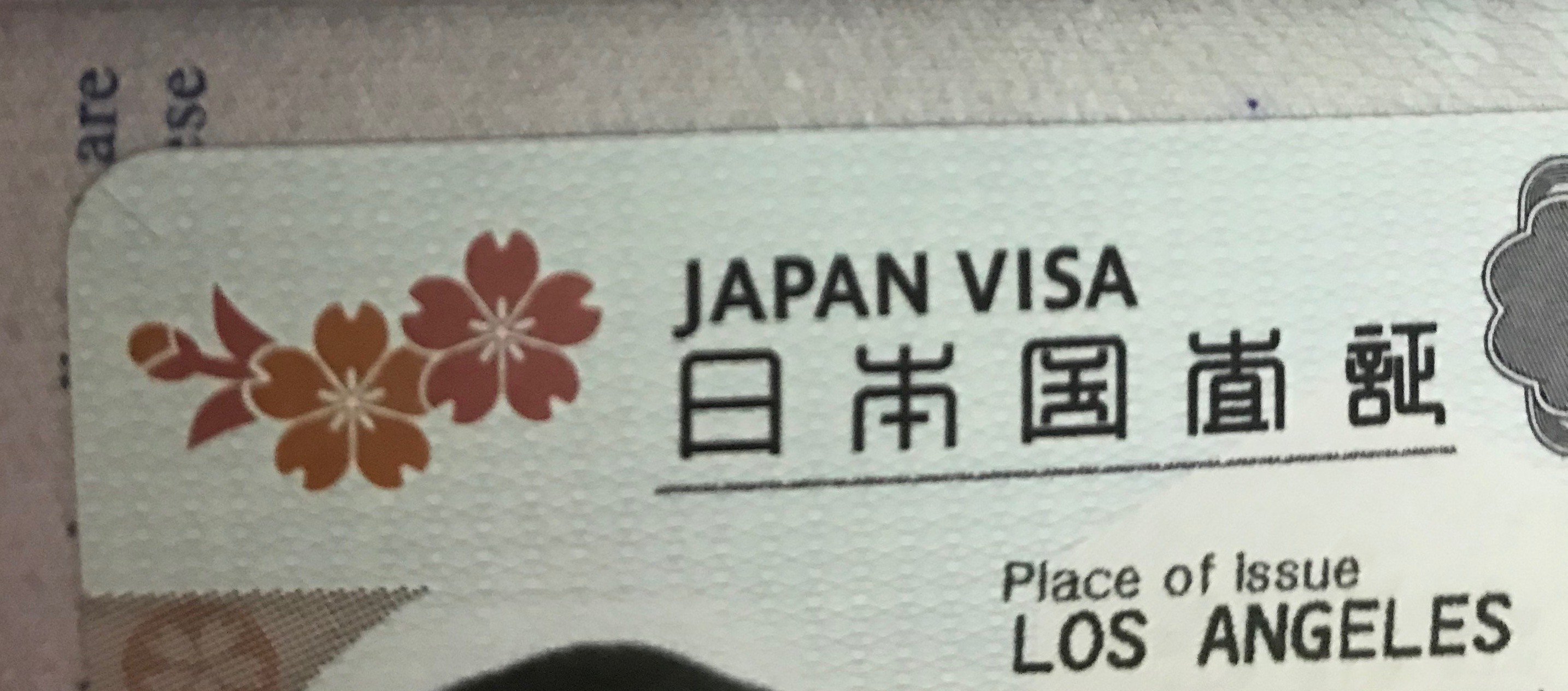 How To Obtain Your Japan Visa: Painless Edition – Casey Corbin Application Form Certificate Of Eligibility Japan on certificate of sponsorship template, certificate of eligibility japan visa, ds-2019 form, certificate of eligibility va, bill of sale form, certificate of eligibility gi bill, certificate of eligibility for godparents,